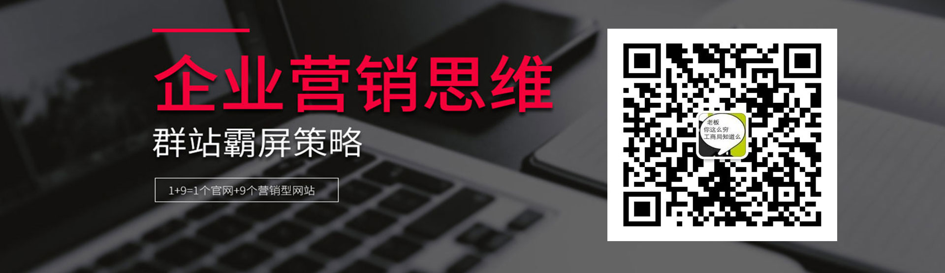 上海营销型网站建设推广
